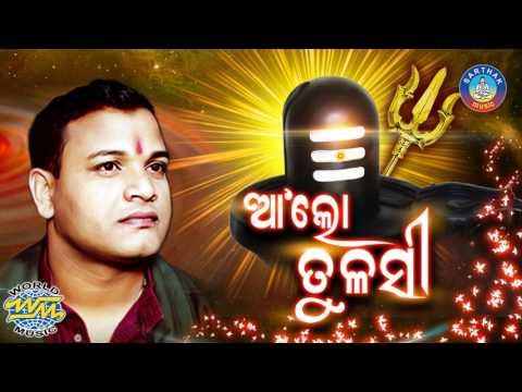 Odia new bhajan