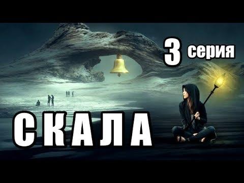 3 серия из 4 (детектив, триллер,мистика,криминальный сериал)