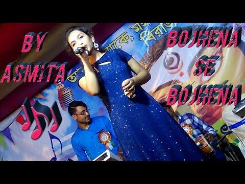 Bojhena Se Bojhena - By ASMITA.