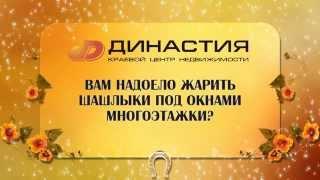 Продается 1/2 дома на Б.Хмельницкого(, 2014-11-05T16:18:59.000Z)