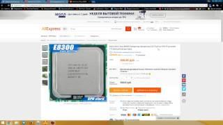 Самый дешевый процессор под 775 сокет (775 socket)