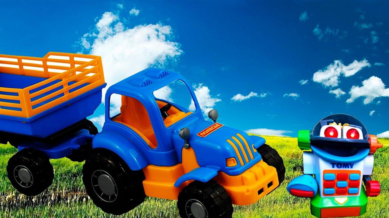 Играем с трактором и другими игрушками. Видео для детей ...