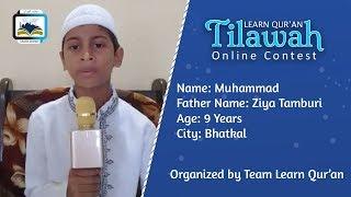 Muhammad Tamburi S/o Ziya Tamburi | Learn Qur'an Tilawah - Online Contest, Bhatkal