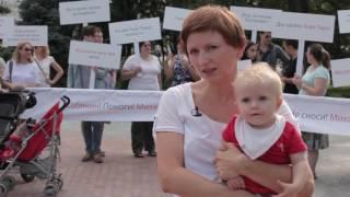 Дольщики Loft park просят мэра Москвы остановить «беспредел». Пикет обманутых дольщиков 28.07.16
