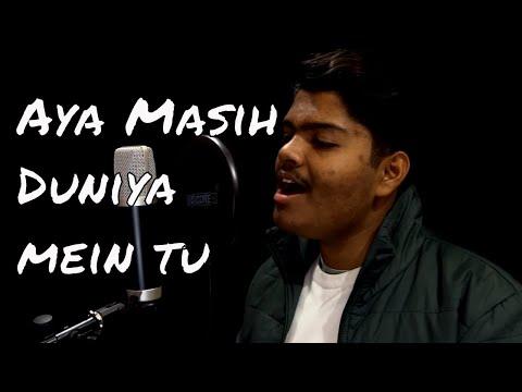 Aya Masih Duniya mein Tu| Reuben Samson| Samson Brothers