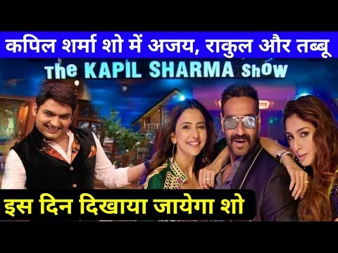 Full Download] The Kapil Sharma Show Ajay Devgn Answers