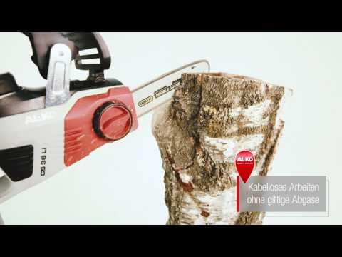 Акумулаторна резачка за дърва AL-KO CS 36 Li Aku Energy Flex #rWeLYodSQy4
