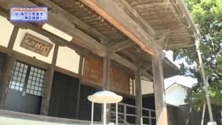 48  神吉の常楽寺(神吉城跡)
