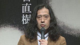 お笑い芸人で芥川賞作家の又吉直樹さん(36)が11日、新作長編小説...