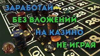 Онлайн казино джой,онлайн казино деньги за регистрацию,онлайн,казино для андроид на реальные деньги