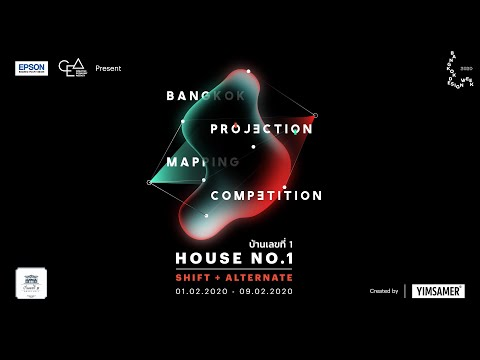 "CEA X EPSON THAILAND Present ""Bangkok Projection Mapping Competition 2020 