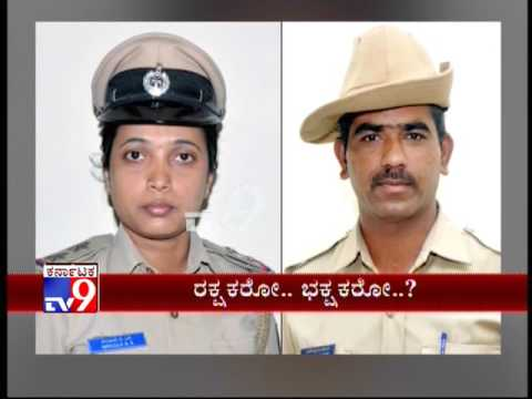 Gadag: PSI Manjula, Constable Santosh Allegedly Taking Bribe