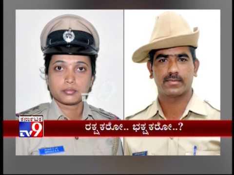 Gadag: PSI Manjula, Constable Santosh Allegedly Taking Bribe
