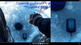 Зимняя рыбалка на вдхн.Вяча Минской области. Отчет о рыбалке 17 янв. 2016.