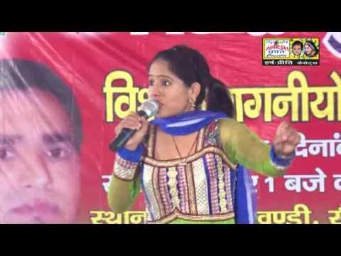 New Supar Hit Ragni,Bina Baap Ka Beta Suna,Preeti Choudhar,By , Harsh preeti Cassettes