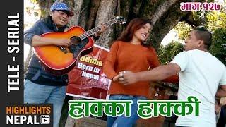 Hakka Hakki - Episode 127   15th January 2018 Ft. Daman Rupakheti, Ram Thapa