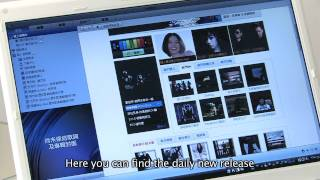 KKBOX PC Tutorial