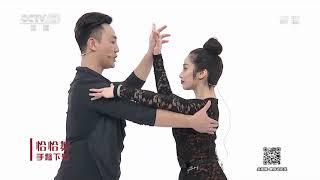 [健身动起来]20210405 胸大肌训练|体坛风云 - YouTube
