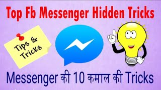 Top 10 Hidden Tricks of Facebook Messenge [Hindi]