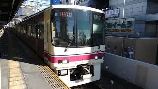 京王電鉄 8000系 03編成 笹塚駅