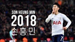 Download Video Heung-Min Son 2018 | Amazing Skills & Goals | HD MP3 3GP MP4