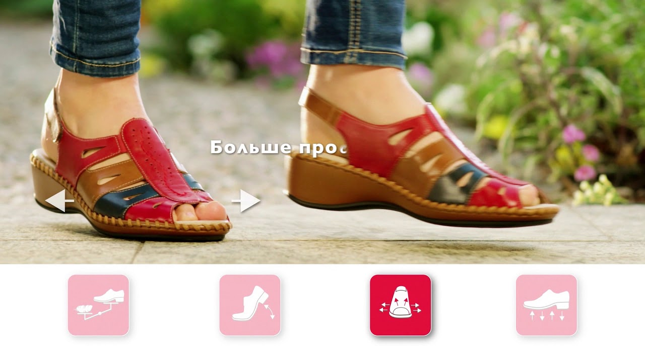 e19fdb2e Интернет-магазин немецкой обуви Rieker-shop.ru | Купить мужскую и женскую  обувь немецкого производства | Продажа недорогой удобной обуви с доставкой  по ...
