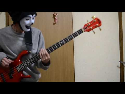 Bruno Mars - Finesse (Remix) Bass Cover drm