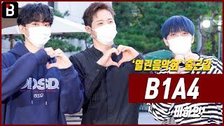 B1A4(비원에이포) 신우X산들X공찬, '열린음악회' 출근길 - '달콤한 하트와 함께&…