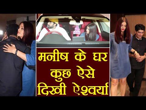 Aishwarya Rai Bachchan and Abhishek Bachchan at Manish Malhotra's House; Watch Video | FilmiBeat