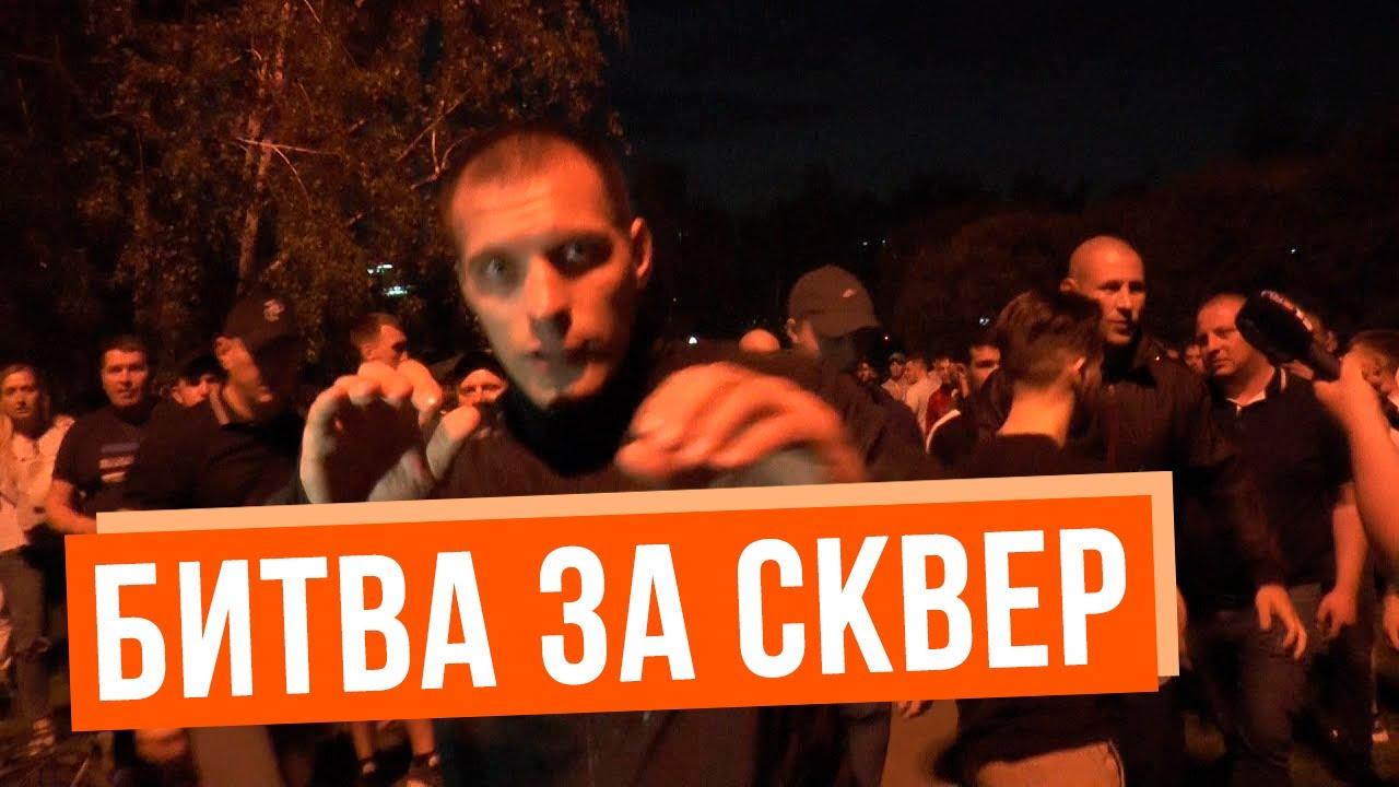 Бойцы Русской Медной Компании бьют и валят на землю протестующих и журналистов. Екатеринбург