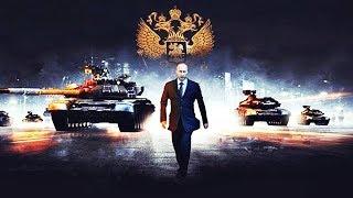Пякин В.В. Россия единственная сверхдержава во всем мире