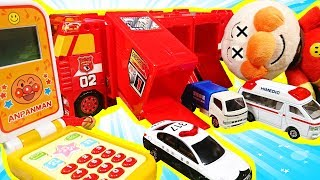 はたらくくるま 救急車でアンパンマンを助けよう♪ 緊急車両 ごみ収集車 パトカー おもちゃ アニメ 幼児 子供向け動画 乗り物 のりもの TOMICA TOY KIDS Vehicles thumbnail