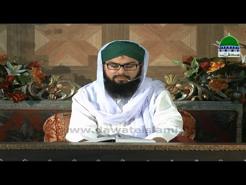 darse-shifa-shareef-ep-08-mufti-hassan-attari-al-madani