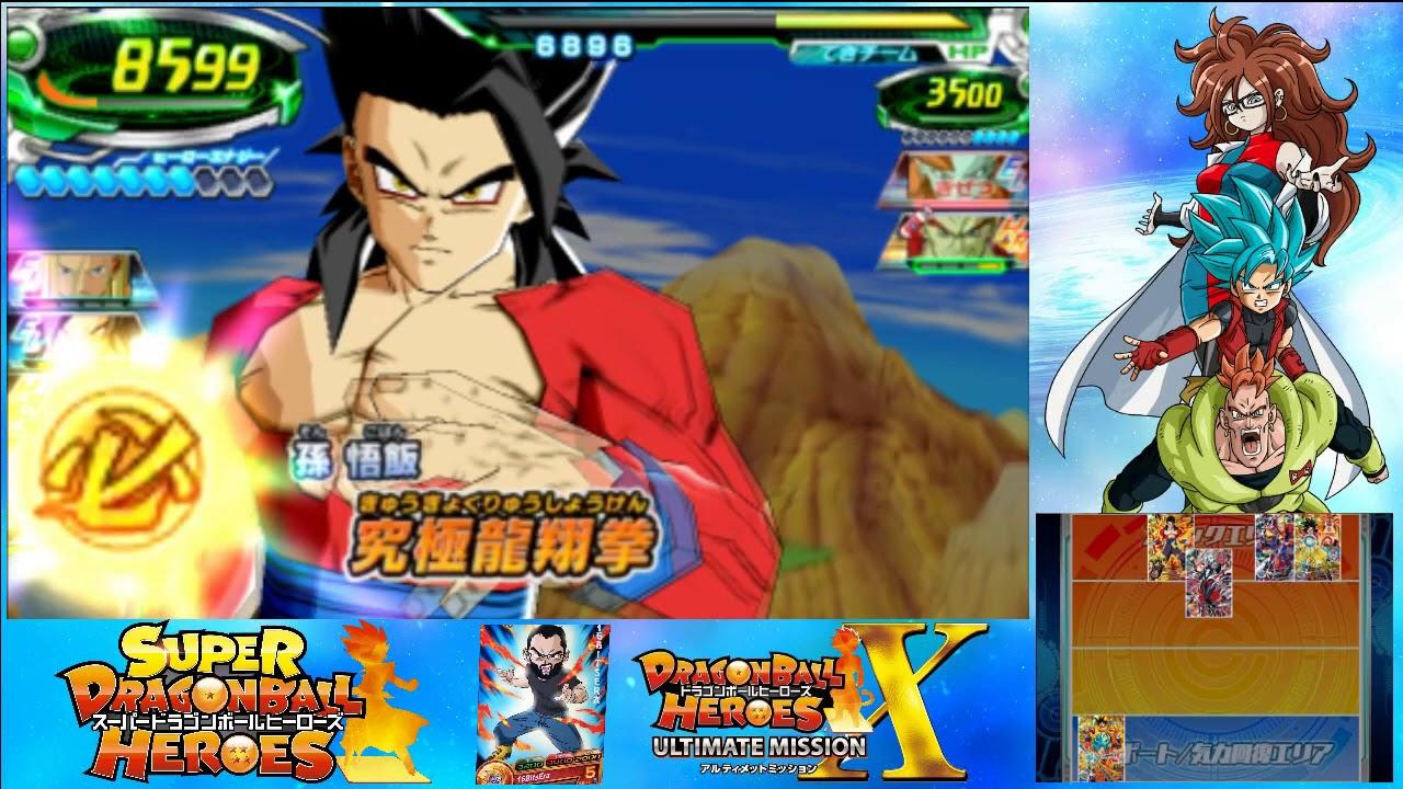 Dragon Ball Heroes H1-23