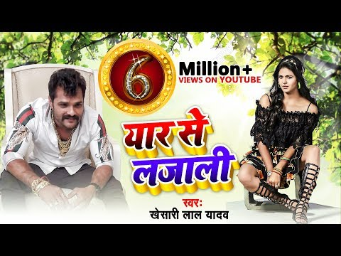 All new bhojpuri movie video songs download 2020 mp3