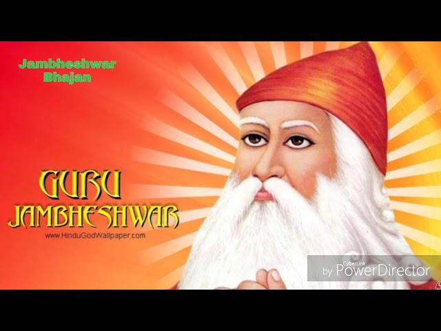 Je koi piya ji ri sune//jambheshwar bhajan//Sacchidanand ji