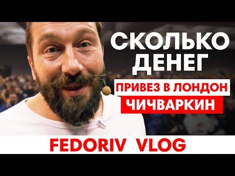 13 вопросов Евгению Чичваркину
