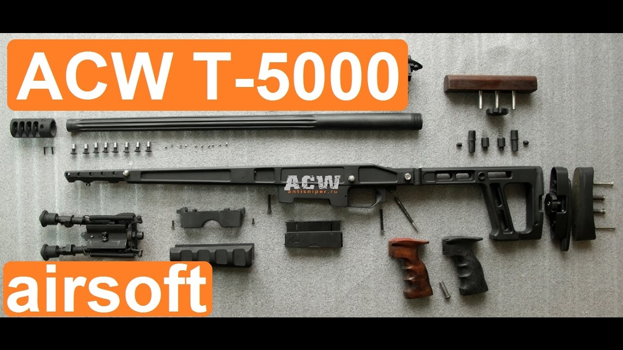 Снайперская Винтовка ОРСИС Т 5000 - YouTube