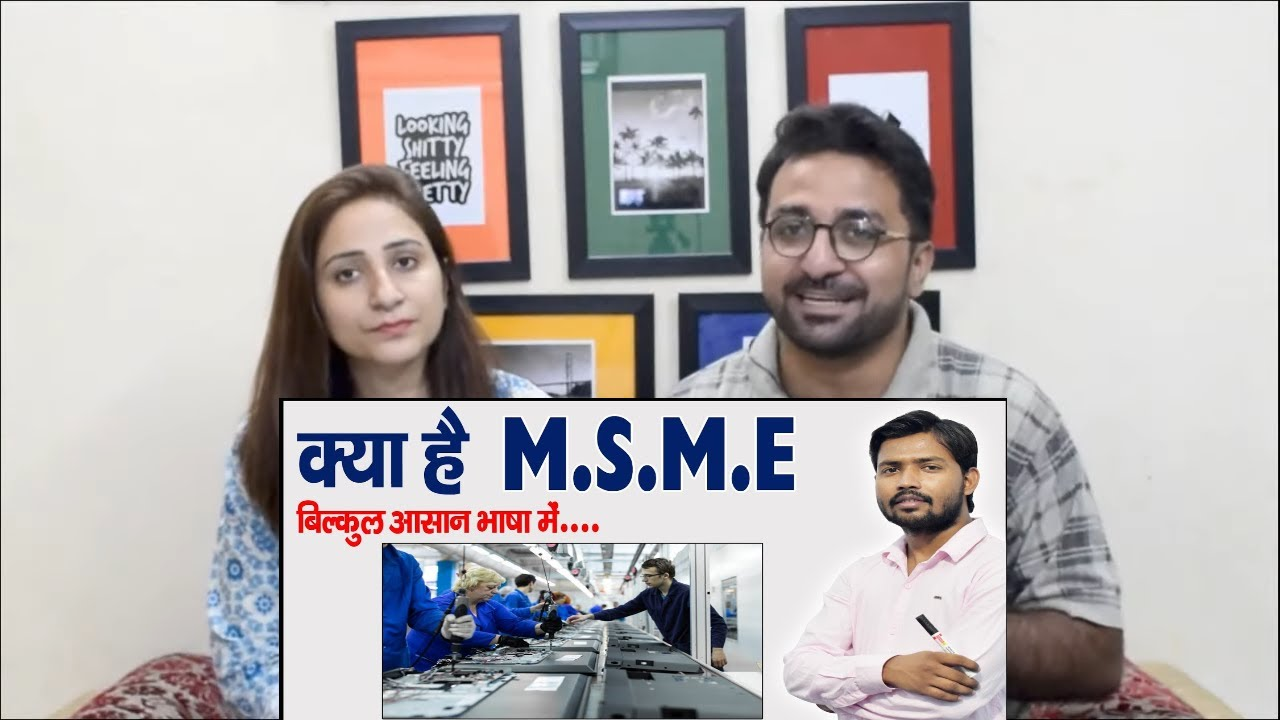 Pakistani Reacts to What is MSME?