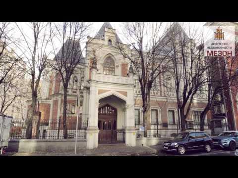 Самые известные дома на Патриарших Прудах (Продажа квартир)