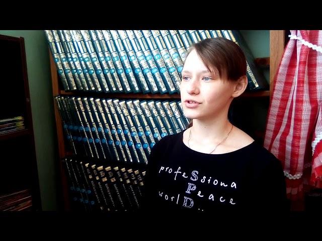 Изображение предпросмотра прочтения – КаринаНемкина читает произведение «Приметы» М.И.Цветаевой