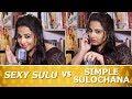 Sexy Sulu Vs Simple Sulochana   Tumhari Sulu