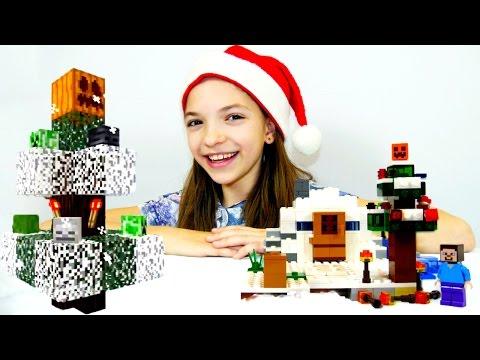 Наряжаем новогоднюю елку Лего Майнкрафт со Светой и Стивом.