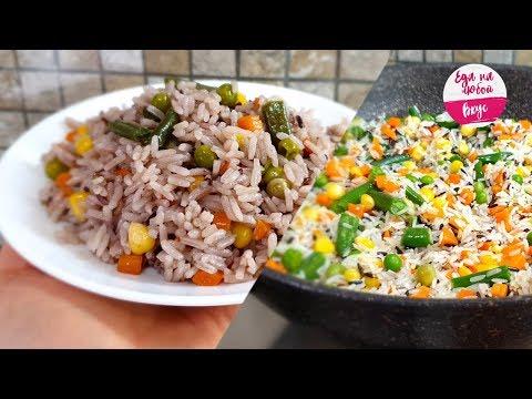 Видео: Так просто Рис с овощами еще не готовила! 15 минут и столько удовольствия