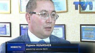 07/02/2018 - Новости канала Первый Карагандинский