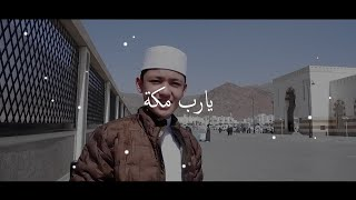 Download Ya Robba Makkah (Sayyid alwi assegaf)
