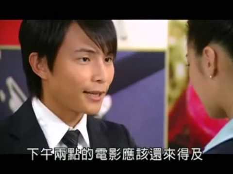 愛情兩好三壞-03 3/5 - YouTube