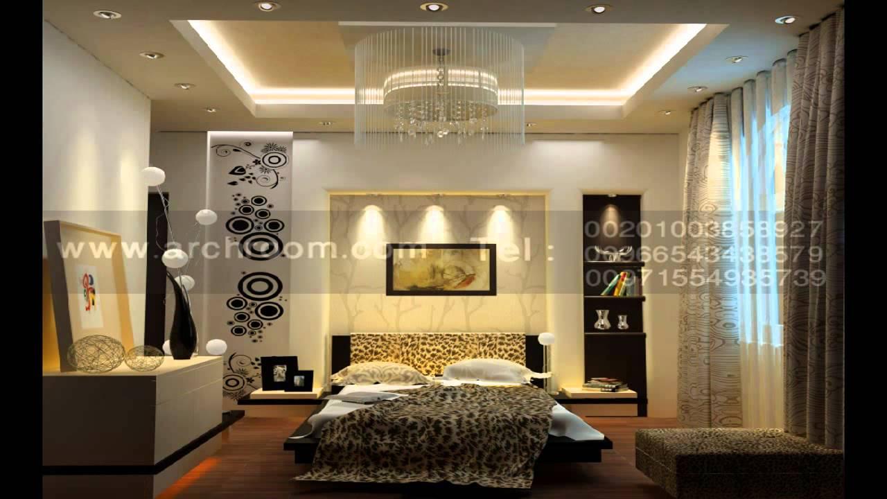 Living Room Album Art