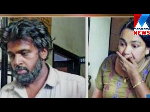 Aditi Murder Shocked Kerala | Manorama News