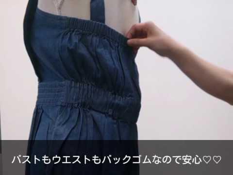 【GOLDJAPAN 大きいサイズ専門店】デニム風サロペットガウチョ LL-4L